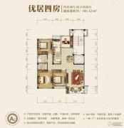 新野春天花园4室2厅2卫141平方米户型图