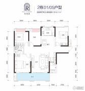玫瑰园4室2厅2卫142平方米户型图