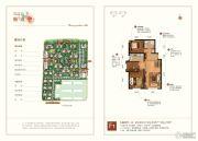 北京城建・琨廷3室2厅1卫105平方米户型图