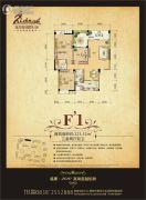 福康瑞琪曼国际社区3室2厅2卫123平方米户型图