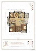 西溪君庐4室2厅3卫179平方米户型图