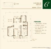 公园360°悦丽园3室2厅2卫131平方米户型图