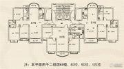 力合伊水苑3室2厅2卫0平方米户型图