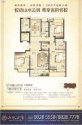 山水云房3室2厅2卫140平方米户型图