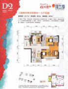梧桐墅四期・荷兰郡3室2厅2卫117平方米户型图