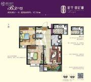辰宇世纪城2室2厅1卫87--88平方米户型图