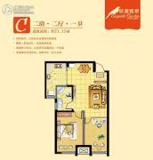 辰源雅景2室2厅1卫71平方米户型图