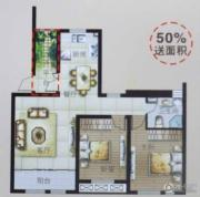 荷湖星城2室2厅1卫90--95平方米户型图