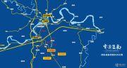 云溪温泉国际旅游度假区交通图