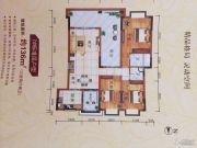 安源雅苑3室2厅2卫136平方米户型图