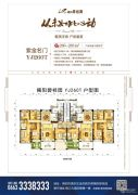 揭阳碧桂园5室2厅3卫280--283平方米户型图