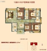 汇信华府4室2厅2卫127平方米户型图