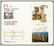 御景豪庭3室2厅2卫128平方米户型图
