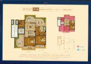 星海・滨江首府6室3厅3卫185平方米户型图