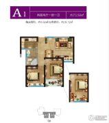铂悦府2室2厅1卫73平方米户型图