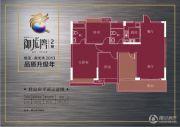 御龙湾3室2厅2卫118平方米户型图