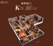 九境城3室2厅2卫124平方米户型图