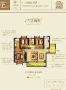 实地玫瑰庄园3室2厅2卫136平方米户型图