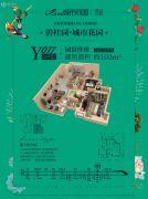 碧桂园城市花园(广州)3室2厅2卫103平方米户型图