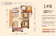 才子城3室2厅2卫82平方米户型图