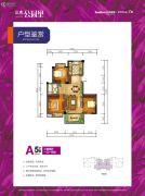 三木・公园里3室2厅1卫81平方米户型图