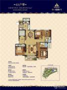 恒大水晶国际广场4室2厅2卫152平方米户型图