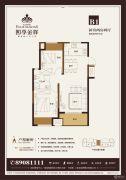 四季金辉2室2厅1卫80平方米户型图