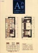 珠光御景壹号3室2厅1卫54平方米户型图