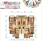 胜利雅苑2室2厅1卫73--78平方米户型图