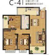 美伦山水华府3室2厅1卫113平方米户型图