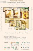 名流印象2室2厅2卫99平方米户型图