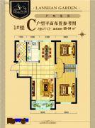 碧水蓝天Ⅱ期蓝山花园2室2厅1卫88--94平方米户型图