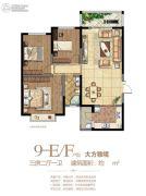 府东公馆3室2厅1卫124平方米户型图