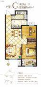 燕熙・花园小镇2室2厅1卫92平方米户型图