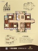 柳南万达广场5室2厅2卫0平方米户型图