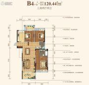 弘洋・卢浮公馆3室2厅2卫120平方米户型图