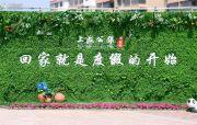 上海公馆旗舰版外景图