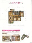 元邦山清水秀3室2厅2卫108平方米户型图