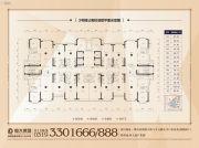 恒大悦公馆规划图