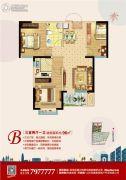 荣盛・锦绣外滩3室2厅1卫96平方米户型图