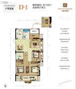 九城嘉佳家4室2厅2卫128平方米户型图
