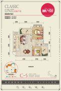 文杰莱茵广场2室2厅1卫76平方米户型图