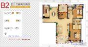 福星惠誉东湖城3室2厅2卫135--137平方米户型图