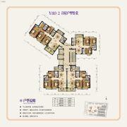 虎门碧桂园3室2厅2卫94--141平方米户型图