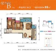 中房芳华美地2室2厅1卫88平方米户型图