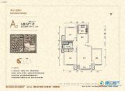 一方南岭国际3室2厅1卫105平方米户型图