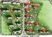 汇龙・万宝国际城规划图
