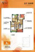 金石翡丽郡2室2厅1卫80平方米户型图