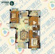 金禾雅居3室2厅2卫108平方米户型图