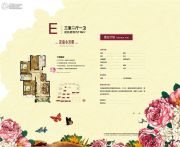 中国铁建原香漫谷3室2厅1卫110平方米户型图